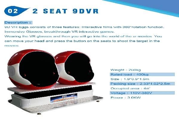 9D VR 2 Seats