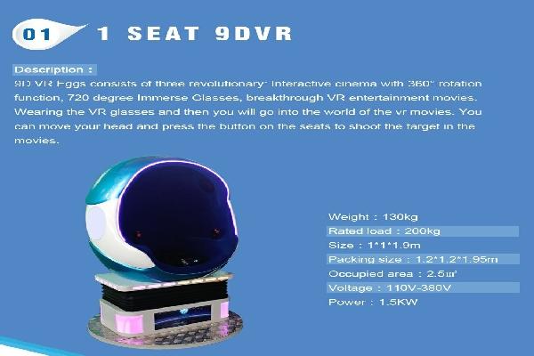 9D VR 1 Seat