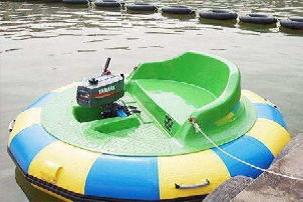 Bumper Boat 3